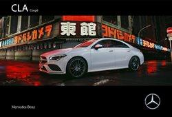 Mercedes-Benz-katalog ( 16 dager igjen )